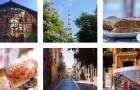 Málaga inspiratie #15