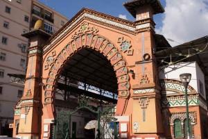 Mercado de Salamanca – Málaga