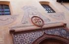 Kerk Malaga