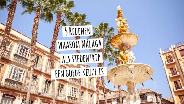 stedentrip Malaga - citytrip